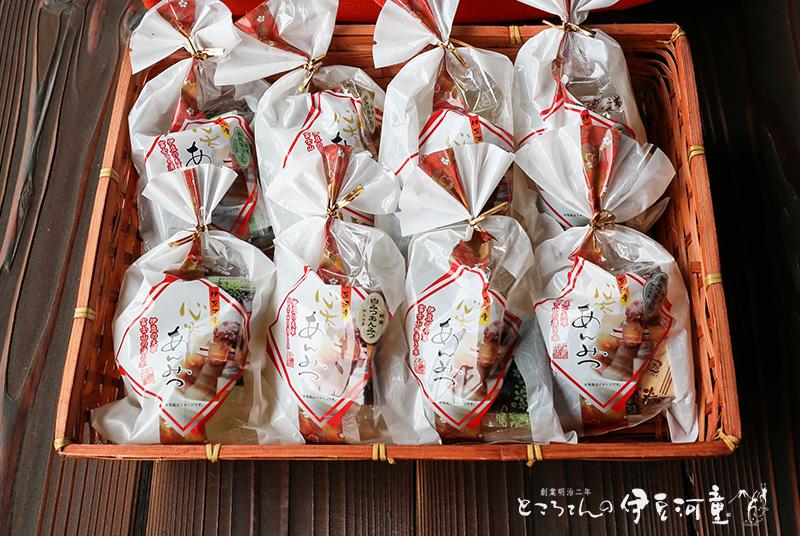 竹籠入り あんみつ 8個セット 和菓子 ギフト 贈答品