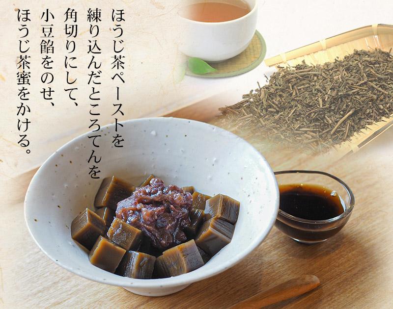 ほうじ茶ぺーストを練り込んだところてんを角切りん石て 小豆餡を載せ ほうじ茶みつをかける 伊豆河童オリジナル