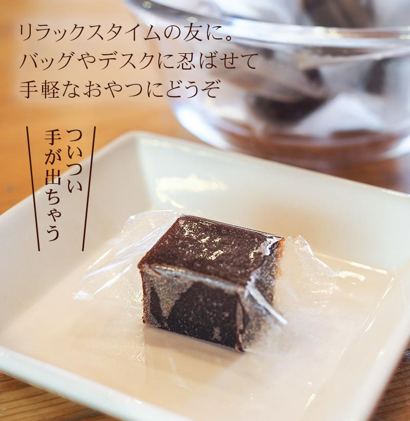 休憩タイムにチョコッとたべて どこでも食べられるチョコろてん