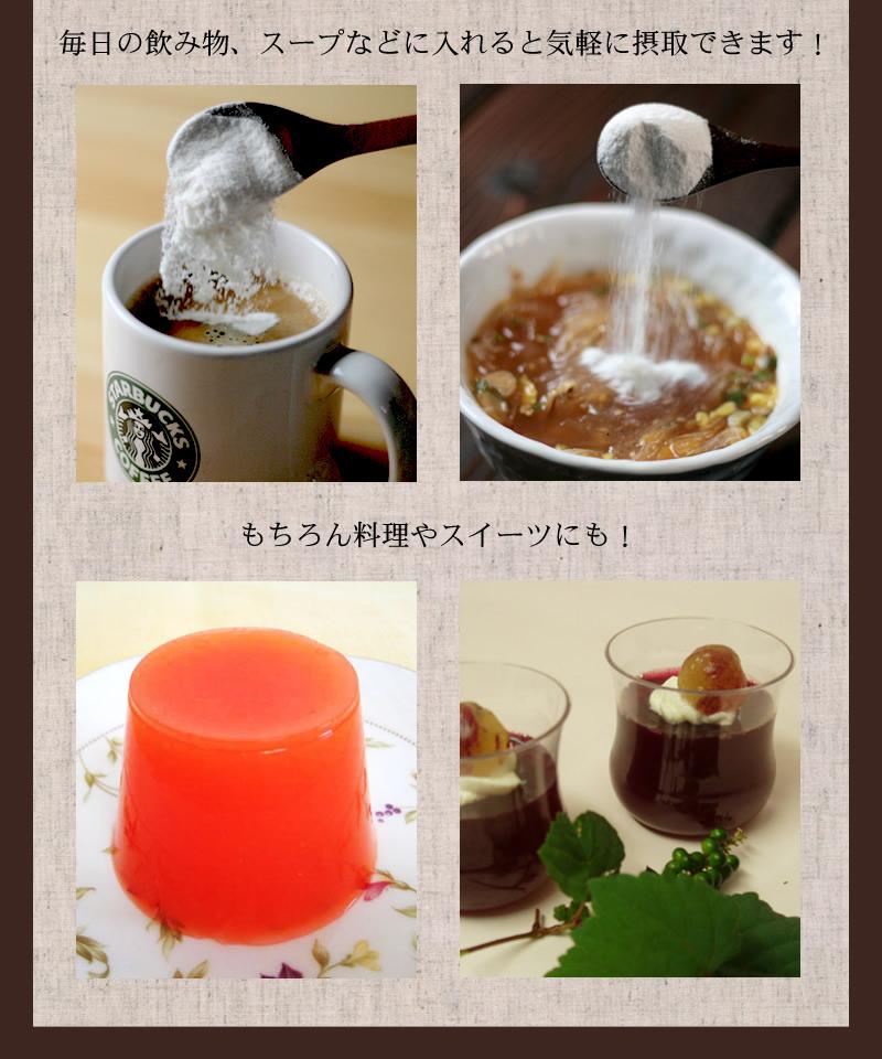 食物繊維が豊富な粉寒天、飲み物やスープ、毎日の食事に入れて