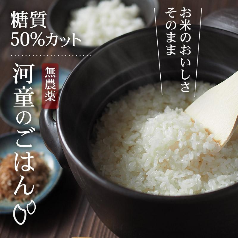 確かな質・味の、こんにゃく米です
