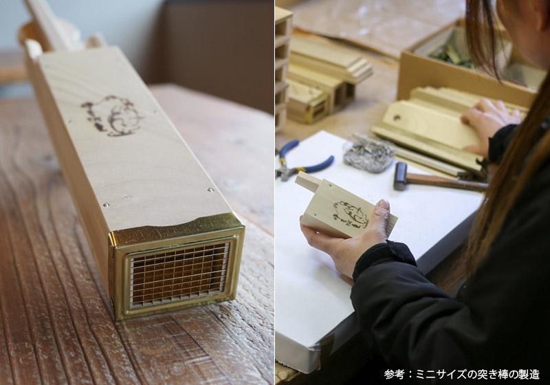 伊豆河童のところてんつき 一つ一つ手作り